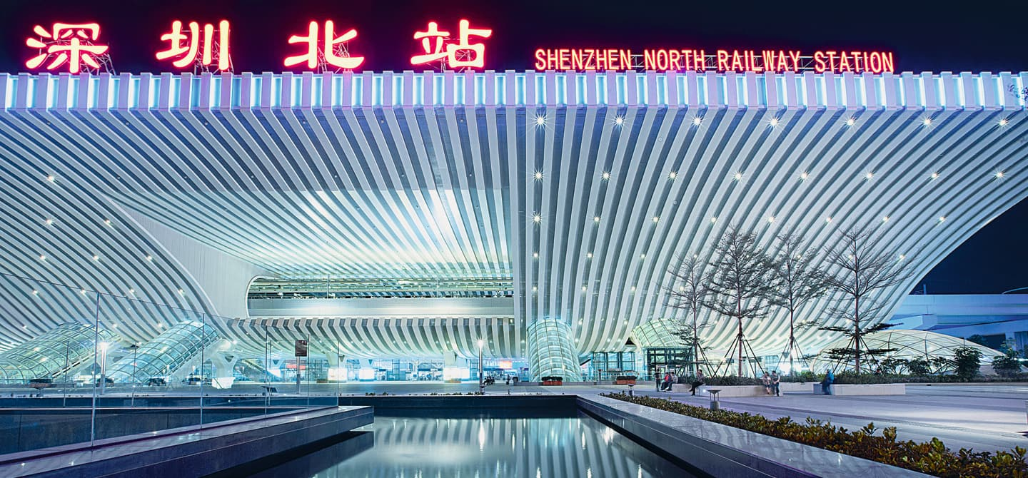 hero_references_Shenzhen North Railway Station_1440x670